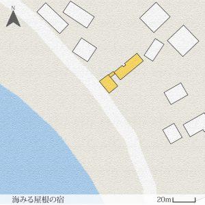 海みる屋根の宿配置図