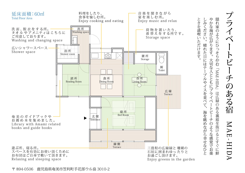 20171010_マエヒダ