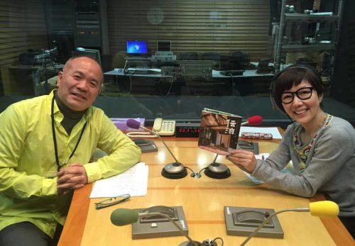 1月20日(日)ラジオ「戸田恵子 オトナクオリティ」に出演します。