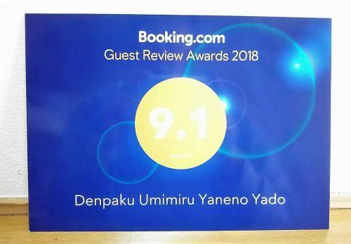 伝泊3棟が<booking.comクチコミアワード2018>を受賞しました。